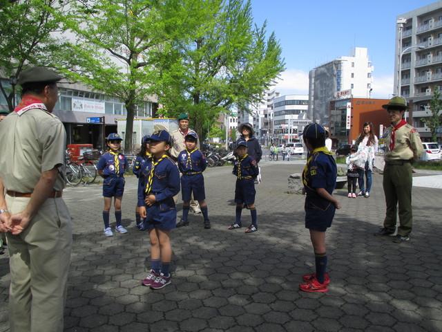 IMG_7930.JPG