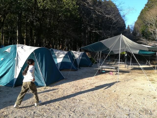 2019323~28地区進級班キャンプ_190330_0005.jpg