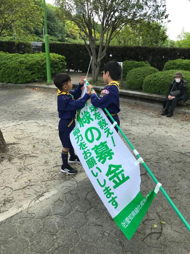 緑の募金201956_190507_0007.jpg