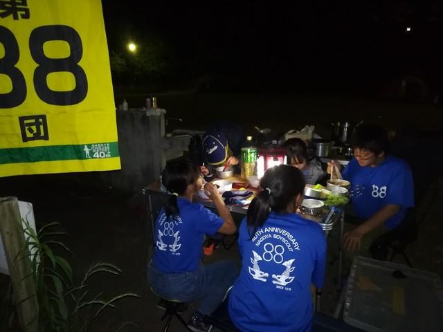 2019511-12班キャンプ_190514_0007.jpg